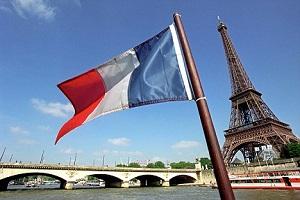 Eifel Kulesi Paris