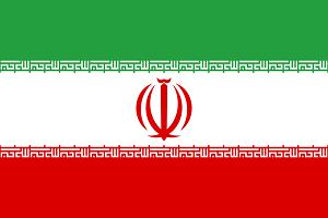 iran bayrağı