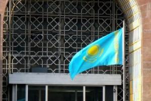 kazak bayrağı